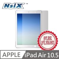 (Nsix)Nsix micro-matte anti-glare easy to protect iPad Air 10.5 吋