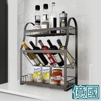 [Storage] simple home - seasoning rack shelving Oil & # 22633; seasoning sauce vinegar bottle storage rack aircraft finishing kitchen countertop storage rack seasoning Zhijiu product (F1410)