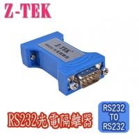 (Z-TEK)[Z-TEK] RS232 TO RS232 Optical Isolator (ZY118)