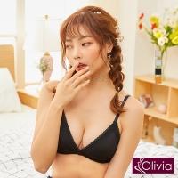 (olivia)[Olivia] Underwireless Comfortable Sexy Silk Triangle Cup Underwear-Black