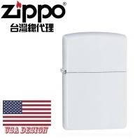 ZIPPO Classic White Matte white lacquer (plain) windproof lighter