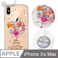 (apbs)Apbs iPhone Xs Max 6.5 吋 ? 彩 彩 彩 彩 彩
