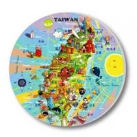 """JB Design"" ceramic water coaster_Happy Taiwan Island"