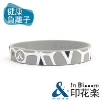 (&MORE)& MOREx Print Music Healthy Energy Bracelet - Life Embellishment (Galaxy ash)