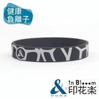 (&MORE)&MOREx Print Health Energy Bracelet - Embellishment (曜石黑)