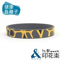 (&MORE)& MOREx Print Music Healthy Energy Bracelet - Embellishment (Deep Iron Grey)