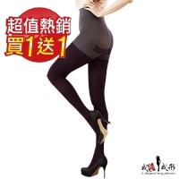 (我塑我形)[I am shaping my shape] Bamboo charcoal weave resistant hook yarn antibacterial beautiful hip pants (hot two-piece group)