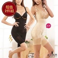 (我塑我形)[I shape my shape] 350 Gao Dan beauty support chest slimming body curve clothing (value two sets)