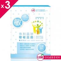 UDR專利晶球聰敏益菌(30包/盒)x3盒