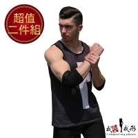 (我塑我形)[I shape my shape] Taiwanese-adjustable two-stage high-elastic breathable sports elbow (value-for-money two-piece group)