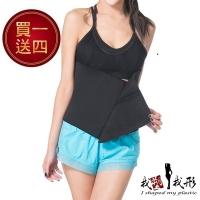 (我塑我形)[I shape my shape] body sweating black waist one piece (giving bamboo charcoal knee sets + wrist sets