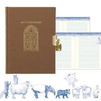 MIDORI secret key pay diary (animal handle) - Tea
