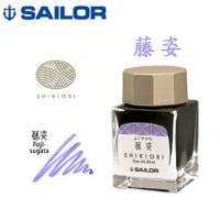 "(Sailor)Japanese SAILOR writing music ""Four Seasons Weaving Sixteen Nights Dream Fountain Pen Ink"" Fujiza / 20ml"