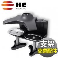 (HE)HE double knob aluminum clip desk-mount (H002TC)