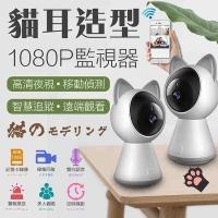 (u-ta)U-ta wireless network camera Cat1