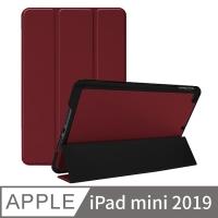 iPad mini 2019 /mini 5 簡約收納帶筆槽保護殼 酒紅色