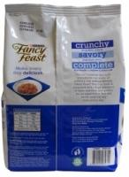 Fancy Feast Tuna, Prawn, Mackerel & Crab Flavour Dry Cat Food 1.2kg (New Packsize)