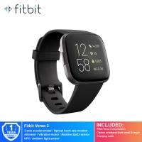 Fitbit Versa 2 Health and Fitness Watch - Black / Carbon FB507BKBK + FOC 10000mah PowerBank