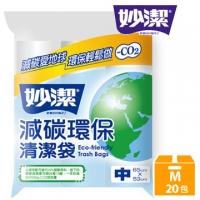 妙潔 環保減碳清潔袋 M-20包/箱