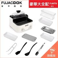 (FUJACOOK)【FUJACOOK】Fujicook Instant Pot ◆Ultimate Edition◆ FJATU White