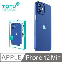 (TOTU)[TOTU] iPhone 12 Mini mobile phone case i12 Mini protective case 5.4 inch lens frame soft fiber series transparent blue