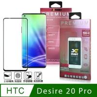 Xmart for HTC Desire 20 Pro 超透滿版 2.5D 鋼化玻璃貼-黑