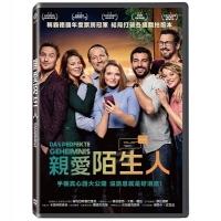 (寶騰)親愛陌生人 DVD