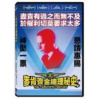 (天馬行空)㊣麥肯齊金總理秘史♂ DVD