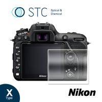 STC 9H鋼化玻璃保護貼 for Nikon D7500