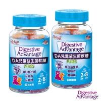 Schiff-Digestive Advantage probiotic candy 60 children (bottles 2)