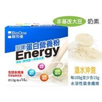【碧而優】BioOne Energy 安健蛋白營養粉(20.3g,14包)