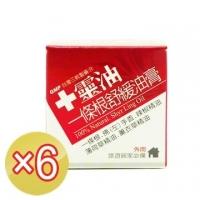 《十靈本舖》十靈油一條根舒緩油膏(30g/瓶)X6盒