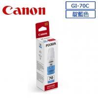 (Canon)CANON GI-70C Original blue ink bottle