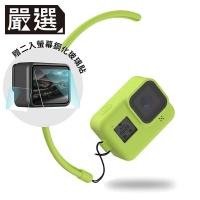 嚴選 GoPro HERO8 BLACK 矽膠掛繩保護套+2入螢幕鋼化玻璃貼組 綠