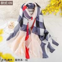 (Osun)【Osun】Autumn and winter high-end gifts imitation silkworm silk satin texture silk scarf European and American style printed beach shawl scarf (s