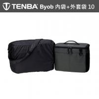 (TENBA)Tenba BYOB/PACKLITE FLATPACK BUNDLE 10 636-283