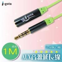 (i-gota)i-gota 3.5 Stereo + MIC male - female extension cable 1M (3.5-SNPS01 Green)