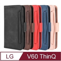 LG V60 ThinQ Portable Removable Card Case Phone Case Cover (Blue)