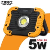 【太星電工】小魚眼LED手提工作燈IFA301