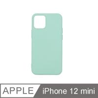 【iPhone 12 mini 5.4吋】矽膠動感系列防摔手機保護殼 - 淺綠色