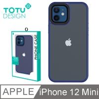【TOTU】iPhone 12 Mini 手機殼 i12 Mini 保護殼 5.4吋 防摔殼 金屬按鍵 晶剛系列 藍色