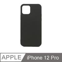 【iPhone 12 Pro 6.1吋】矽膠動感系列防摔手機保護殼 - 黑色