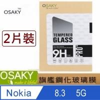 OSAKY for Nokia 8.3 5G 鋼化玻璃保護貼9H(2片裝)