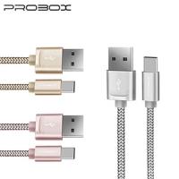 (PROBOX)PROBOX Type-C USB3.0 high-speed braided transmission cable 20cm