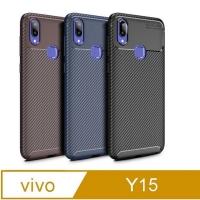 vivo Y15 shatter-resistant carbon fiber pattern phone case protective cover (dark blue)