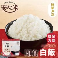(Alpha Foods)Alpha Foods Instant rice 100g