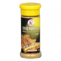 Pegasus-Indian Curry Powder 25g