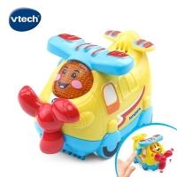 (vtech)Vtech Beep Sound and Light Interactive Car-Airplane