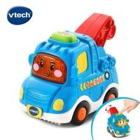 (vtech)Vtech Beep Sound and Light Interactive Car-Crane