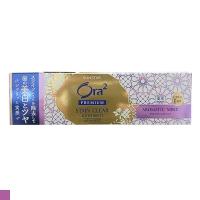 (Ora2)Japan Ora2 Ultimate Whitening Toothpaste Lavender Mint 100g